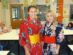Interested in Hosting a Japanese student?